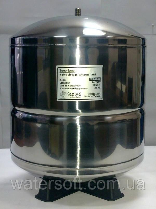 Бак накопительный Kaplya SPT-45-SS - 12 литров