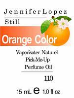 Парфюмерное масло версия аромата Still Jennifer Lopez нота Orange Color - 15 мл