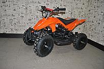 Электроквадроцикл Grosser Energiy А421B