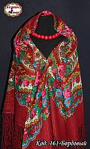 Хустка Українська вовняна справжня з люрексом, фото 3