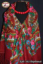 Хустка Українська вовняна справжня з люрексом, фото 2