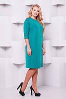 Женское  бирюзовое платье большого размера Эмми ТМ Таtiana  54-60  размеры