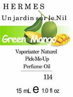 Парфюмерное масло версия аромата Un jardin sur le nil  Hermes для мужчин и женщин нота Green Mango - 15 мл