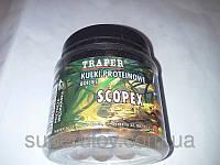 Бойлы тонущие TRAPER(ТРАПЕР) scopex(скопекс), прикормка для рыбы
