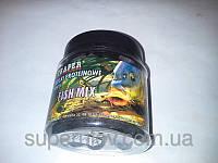 Бойлы тонущие TRAPER(ТРАПЕР) рыбный микс, прикормка для рыбы, товары для рыбалки