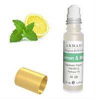 Композиция парфюмерная версия аромата Acqua di Gioia  Armani нота Lemon & Mint - 15 мл