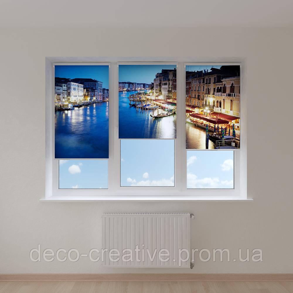 Рулонные шторы с изображением города
