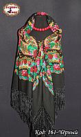 Хустка Українська вовняна справжня з шовковою бахромою