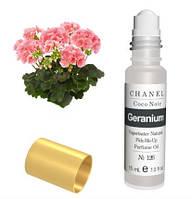 Композиция парфюмерная версия аромата Coco Noir  Chanel нота Geranium - 15 мл