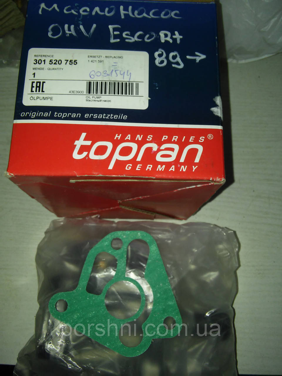 Маслонасос  1.1 Fiesta  OHV -- 89 г.  Escort  1.3 OHV 89 -- Topran 301 520  N:6031544