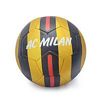 Мяч футбольный City 2, фото 1