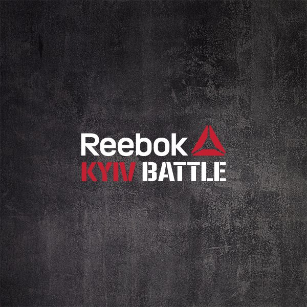 Reebok Kiev Battle Кросфит 2017