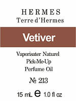 Парфюмерное масло (213) версия аромата Эрмэс Terre д'Эрмэс - 15 мл композит в роллоне