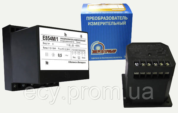 Е854 М/1C - измерительный преобразователь переменного тока