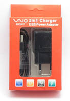 Sony Travel Charger