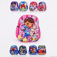 Рюкзак 3-D детский 31х25см. (022)