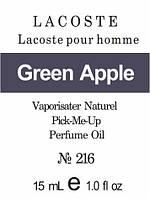 Парфюмерное масло (216) версия аромата Лакост Lacoste pour homme - 15 мл композит в роллоне