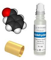 Climat * Lancome (Aldehydes) - 15 мл композит в роллоне