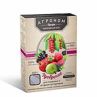 """Удобрение для плодово-ягодных кустарников 300г """"Агроном Профи"""", минеральное комплексное"""