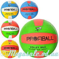 Мяч волейбольный Profiball 0016 №5: 5 цветов