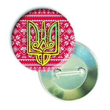 """Закатної круглий значок з українською символікою """"Герб України - Арт 3"""""""