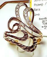 Золотое кольцо с цирконием женское