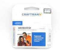 Craftmann BL 4B (800mAh)