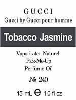 Парфюмерное масло (240) версия аромата Гуччи Gucci by Gucci pour homme - 15 мл композит в роллоне
