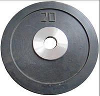 Диск стальной обрезиненный 20 кг