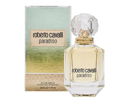 Наливная парфюмерия ТМ EVIS.  №89 (тип запаха  Paradiso)  Реплика, фото 2