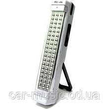 Светильник аккумуляторный светодиодный Yajia YJ-6808 54 LED