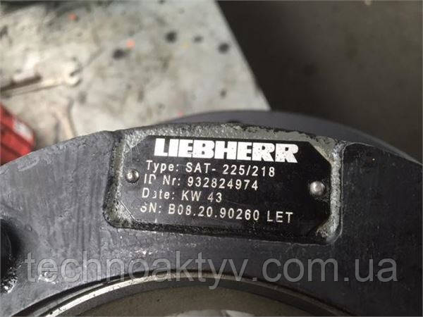 Редуктор поворота башни Поворотный редуктор  Опорно-поворотный круг (ОПУ) Liebherr A316 - Sat 225/218 Редуктор Поворота