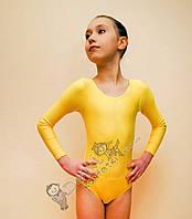 Желтый купальник для гимнастики и танцев