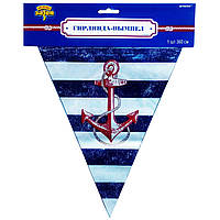 Гирлянда-вымпел Морская 360см 1505-0920