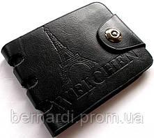 Кошелек - портмоне - бумажник Weichen магнитная застежка