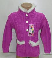 Кофта на пуговицах 2,3,4 год.  Детская одежда оптом Турция.