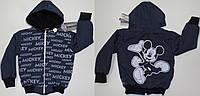 Куртка  1,2,3,4 года.  Детская одежда оптом Турция.