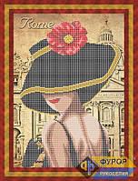 Схема для вышивки бисером - Модница из Рима, Арт. ЛБч3-13