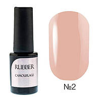 RUBBER CAMOUFLAGE BASE NAOMI 6 ML №2
