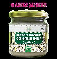 "Паста из семян подсолнечника, ""Эколия"" (урбеч), 200 г"