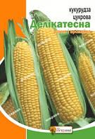 Семена Кукуруза сахарная Деликатесна пак большой 20гр