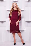 Женское фиолетовое  платье большого размера Лючия ТМ Таtiana  56-60  размеры