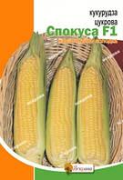 Семена Кукуруза сахарная Спокуса F1 пак большой 20гр