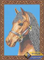 Схема для вышивки бисером - Лошадка, Арт. ЖБп4-003-1