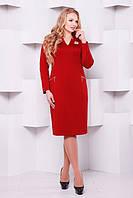 Трикотажное красное  платье большого размера Одри ТМ Таtiana  54-60  размеры