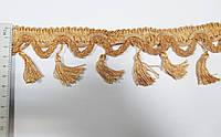 Бахрома шторна з китицями 6 см., бежево-персикова А006