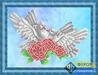 Схема для частичной вышивки бисером - Голуби в цветах, Арт. ЖБч4-15-1