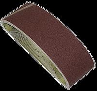 Лента шлифовальная бесконечная 75х457мм, зерно Р80, 10 шт