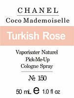 Coco Mademoiselle * Chanel (Turkish Rose) - 50 мл духи