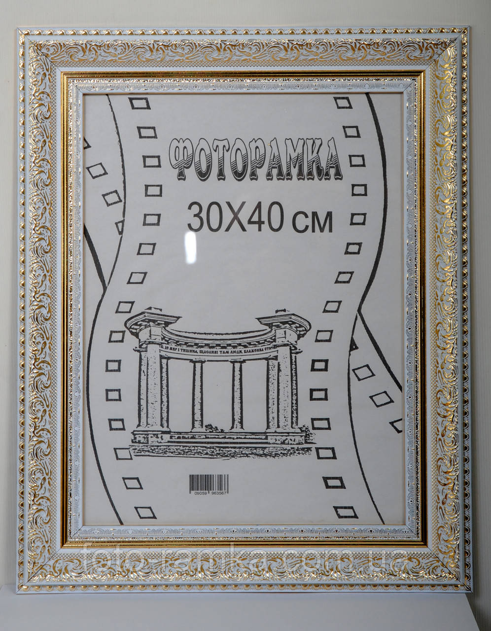 Фоторамка, 30Х40, номер багета 6023